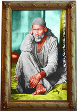 MySai.com :: Touch Feet for Blessings of Shirdi Sai Baba